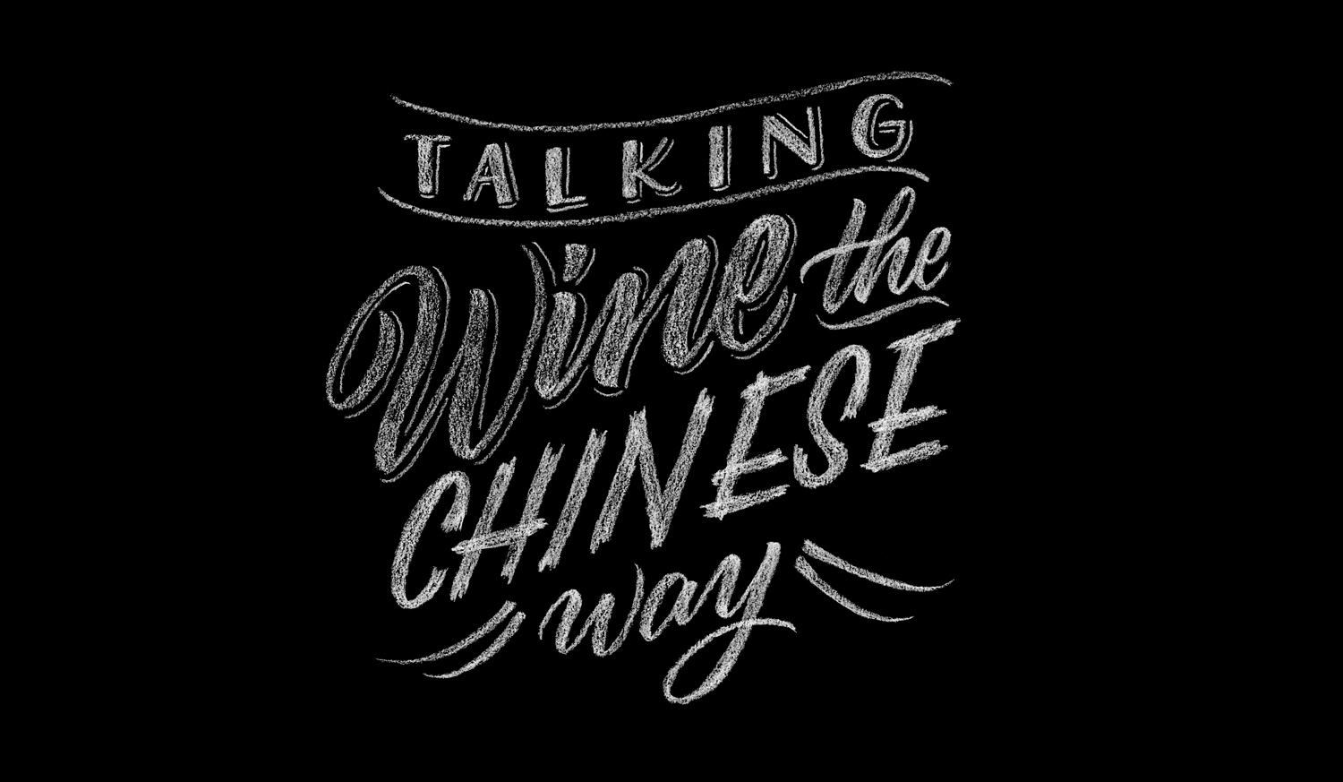 Talking-Wine